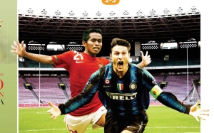 Inter Milan vs Indonesia (foto Tribunnews)