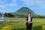 Gunung Meja Ende
